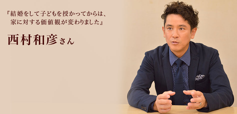 西村和彦の画像 p1_24