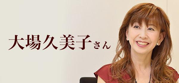 大場久美子の画像 p1_5