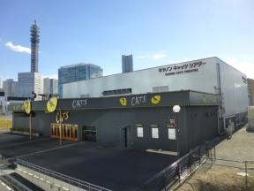 近隣施設 | みなとみらいミッドスクエアザ・タワーレジデンス
