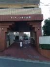 サンパレス金沢文庫