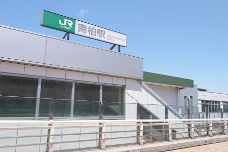 南柏」駅の駅周辺や不動産(中古...