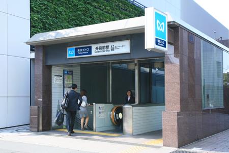 外苑前」駅の駅周辺や不動産(中...