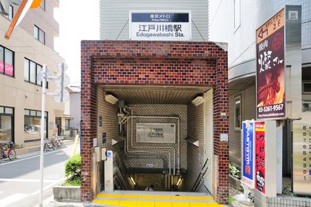 https://www.stepon.co.jp/town/st_img/02347120/02347120_01.jpg